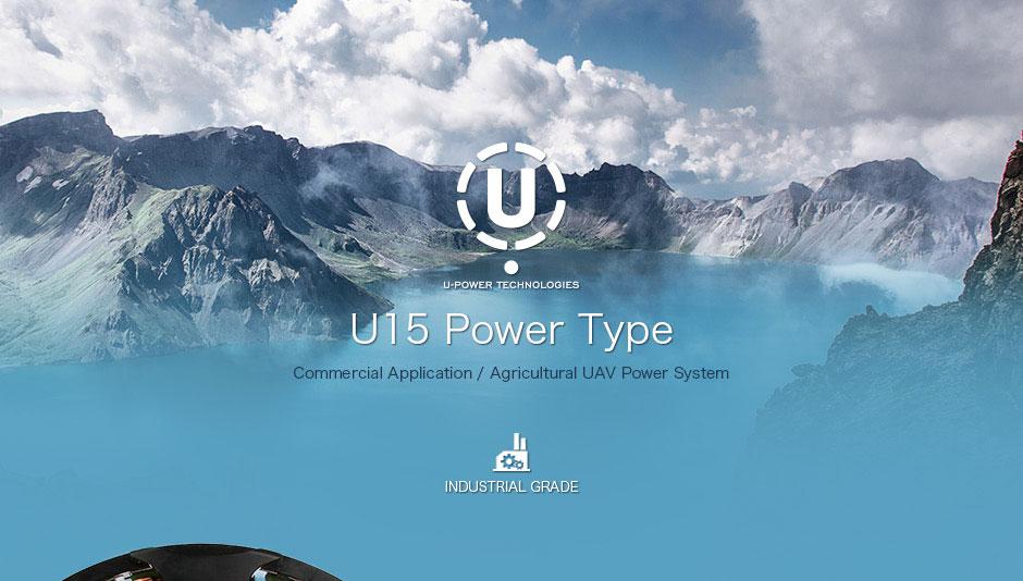 T-Motor U15 PLUS brushless motor