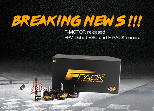Breaking News !!! T-MOTOR released FPV Dshot ESC and F PACK series.