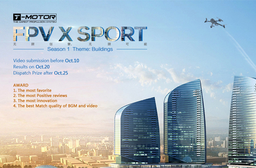 T-MOTOR FPV X SPORT: Season 1 Theme: Buildings