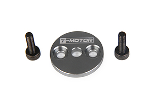 MN Series Motor Cover